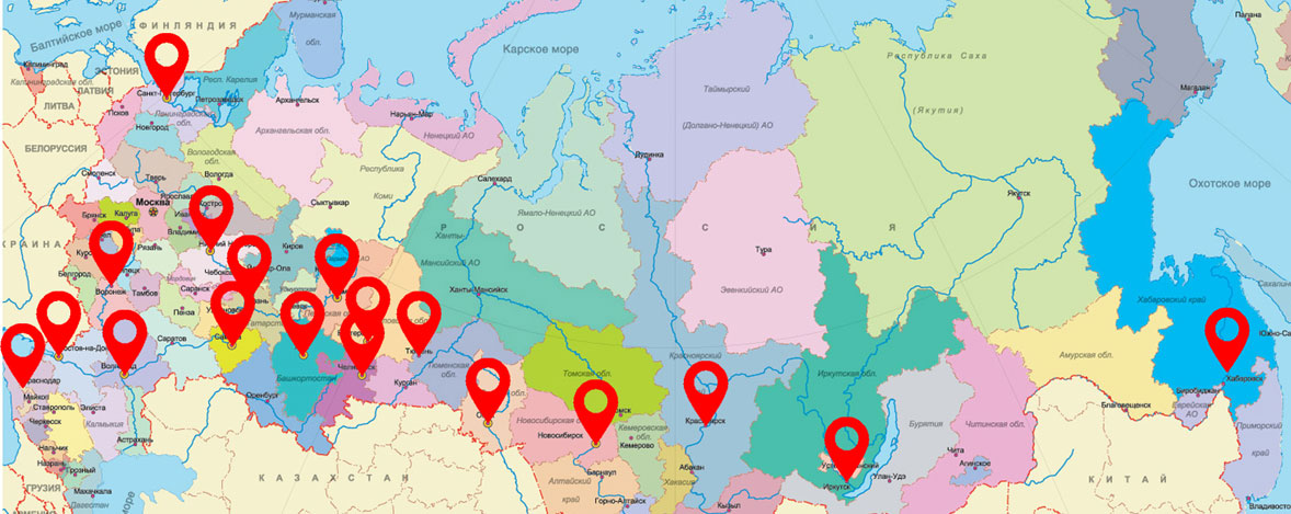 Работаем в Санкт-Петербурге и по всей России